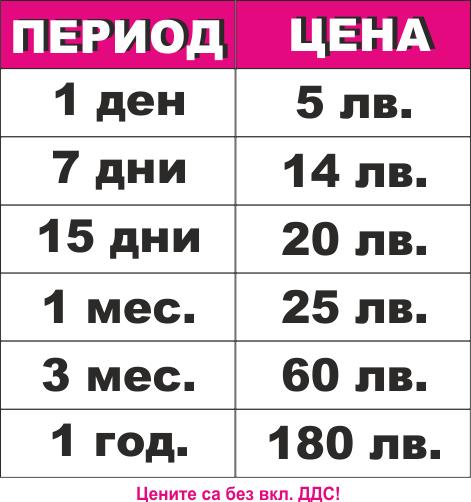 parus-2
