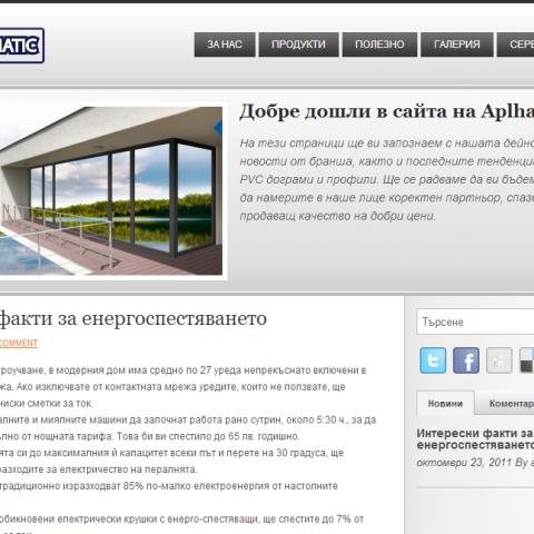 Alphamaticbg.com