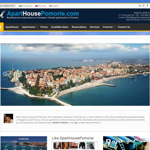 ApartHousePomorie.com