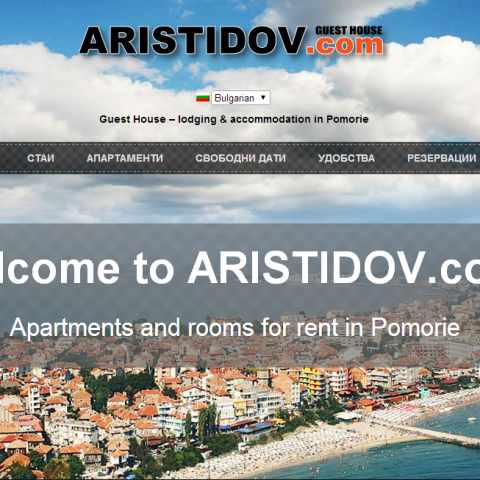 Aristidov.com/House