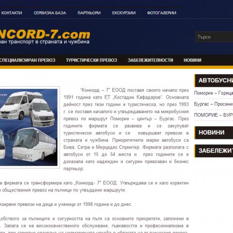Concord-7.com