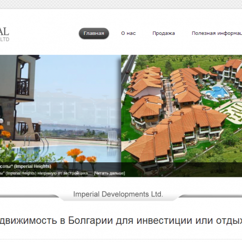 Imperial-developments.com