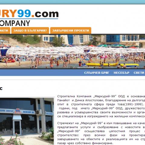 Mercury99.com