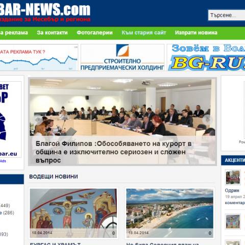 Nessebar-news.com