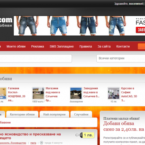Podatel.com