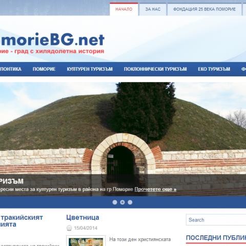 Pomoriebg.net