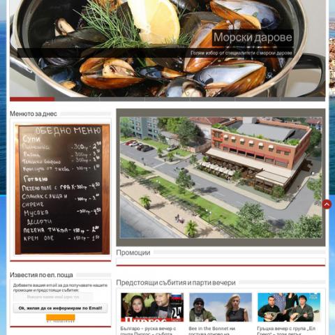 Pomorieclub24.com