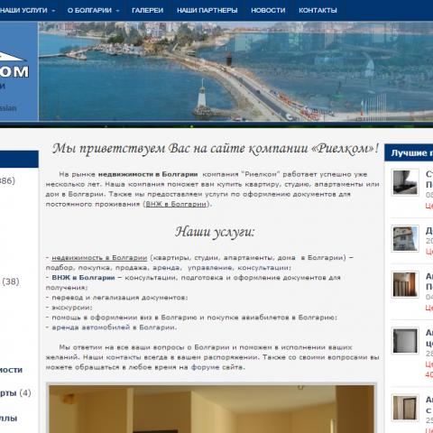 Rielkom.com