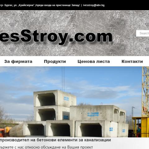 IvesStroy.Com